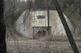 Бункера