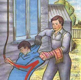 Основные правила электробезопасности