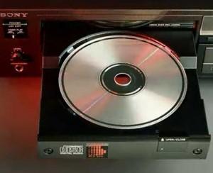 Что делать, когда компакт-диск пропускает дорожки